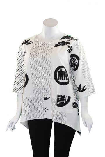 Cupcake White/Black Mariku Circle Shirt SP18-7134