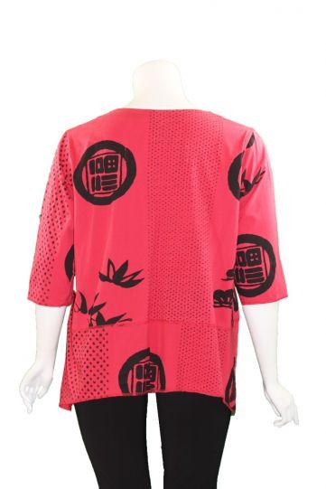 Cupcake Red Mariku Circle Pullover Shirt SP18-7134