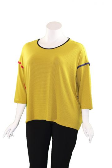 Kedem Sasson Mustard Contrast Trim Short Top KS4332