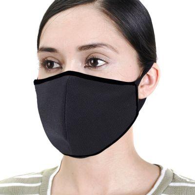 Urban X Black Face Mask