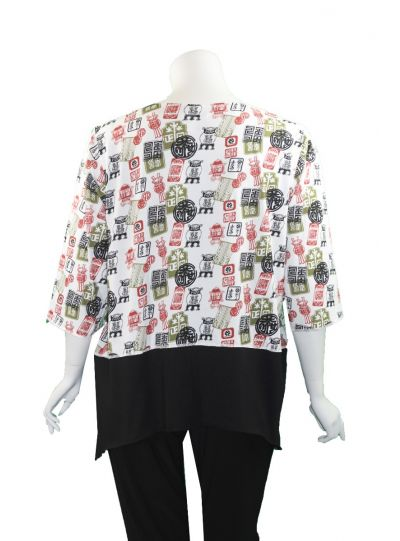 Cupcake Multi Printed One Pocket T-Shirt Col4-3001G